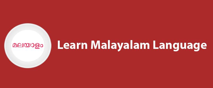 Malayalam – Value Words